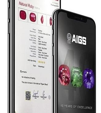 Los certificados de gemas en una App