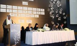 Un encuentro anterior celebrado en el Dubai Multicomodities Centre.