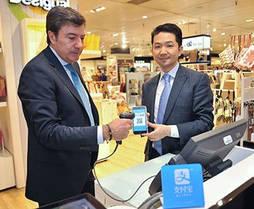 El Corte Inglés ya llegó a un acuerdo con Alibaba, para integrar el sistema de pago a través del móvil más utilizado en China, Alipay.