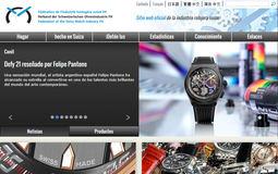 La Federación de la Industria Relojera Suiza se convierte en miembro de CIBJO