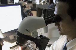 La GIA recorta precios para estimular las ventas