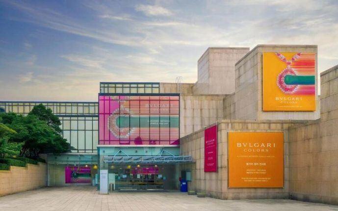 Últimos días de la exposición Bulgari Colors en Seúl