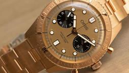 Oris regresa al bronce con uno de sus relojes más emblemáticos