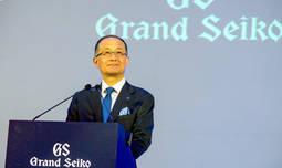 Seiko suprime la celebración de su 60 aniversario por el virus chino