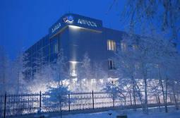 Las oficinas centrales de Alrosa en Moscú.
