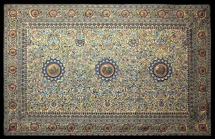 La alfombra mágica del profeta