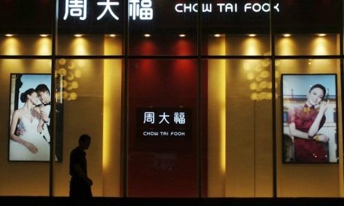 La industria del diamante natural se enfila hacia el nuevo consumidor chino