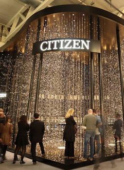 El espectacular pabellón de Citizen durante la pasada edición de Baselworld.