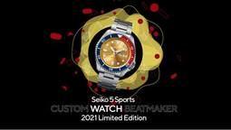 El ganador de la Custom Watch Beatmaker, en Seiko