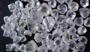 ¿Tranquilidad para los consumidores de diamantes?