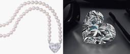 Christie's subastará una de las piezas más carismáticas de Cartier: 'La Leyenda'