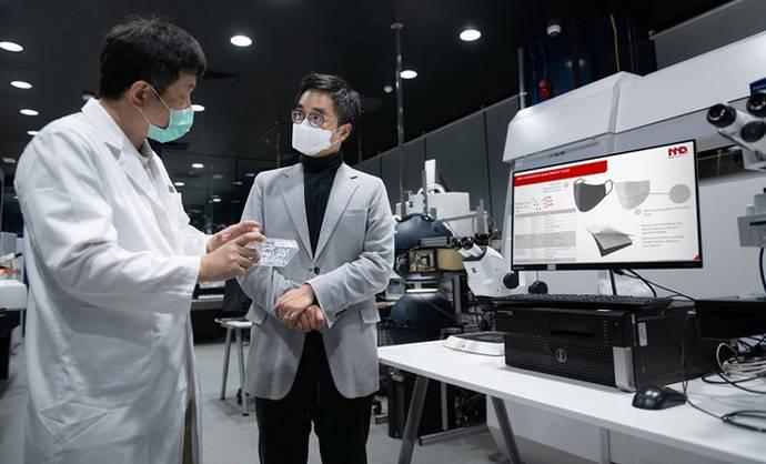 Mascarillas con nanodiamantes para combatir el virus