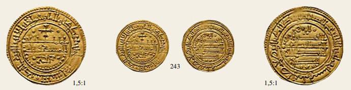 Morabetino de oro, 1217-1255 (reinado de Enrique I). La imitación de la estética árabe era muy popular, como parte también de la estrategia propagandística de la Reconquista.