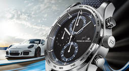 Diarsa suma a su cartera la relojera Porsche Design