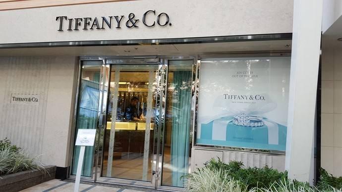 Tiffany plantea vender algo más que joyería este año