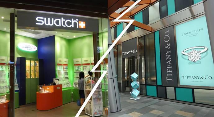 Tiffany & Co tendrá que pagar 370 millones de euros al Grupo Swatch