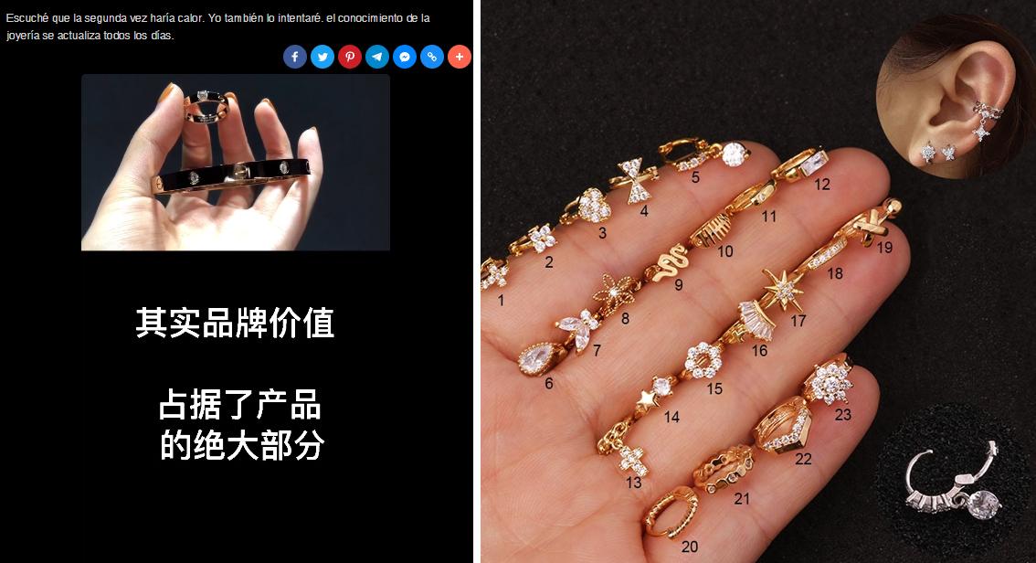 ¿Censura o protección de marcas y consumidores? China regulará la venta de joyería en <em>vivo</em>